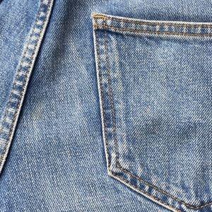 Zara Shorts - Zara Trafaluc High Rise Denim Shorts